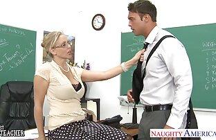 सेक्स शिक्षक जुलिया एन कमबख्त