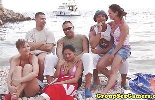 लंड वास्तविकता समुद्र तट शौकिया